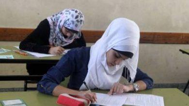 Photo of التربية والتعليم تصدر تنويها مهما بخصوص امتحان الثانوية العامة لهذا العام