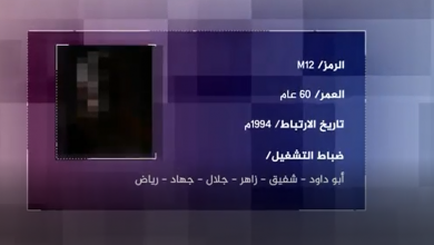 Photo of #شاهد جهاز الأمن الداخلي في قطاع غزة يكشف النقاب عن اعتقال عدد من العملاء