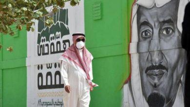 Photo of السعودية تغلق جدة وتفرض حظر التجوال فيها