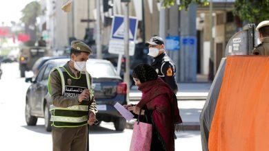 Photo of كورونا.. 11 وفاة و58 إصابة جديدة في المغرب