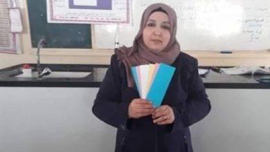 Photo of وفاة شاب ومعلمة متأثرين بجراحهما في حريق النصيرات