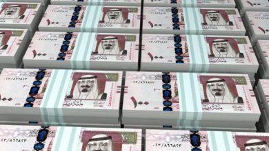 Photo of أسعار العملات فى السعودية اليوم السبت 21-3-2020