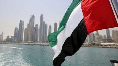 Photo of الإمارات تعلن شفاء 3 حالات جديدة من كورونا