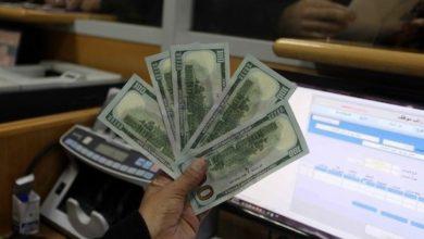 Photo of صرف المنحة القطرية الـ100 دولار خلال أيام