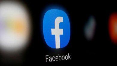 Photo of فيسبوك تمنح 100 مليون دولار لدعم 30 ألف شركة صغيرة في ظل أزمة كورونا