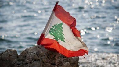 Photo of لبنان.. الجيش يناشد المواطنين البقاء بمنازلهم  لتجنب انتشار كورونا