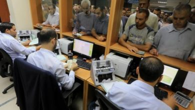 Photo of نقابة الموظفين بغزة تطالب بصرف الرواتب كاملة بشكل عاجل