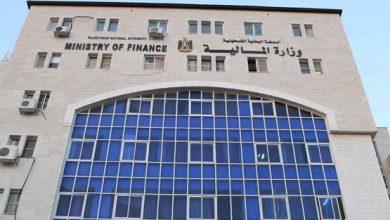Photo of وزارة المالية الفلسطينية تصدر تسهيلات جديدة للمواطنين والقطاع الخاص