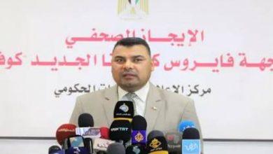 Photo of وزارة الصحة بغزة تعلن عن الخطر القريب بمواجهة فيروس كورونا لنقص الإمكانيات
