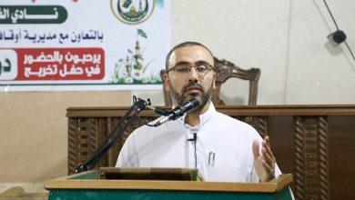 Photo of وكيل وزارة الأوقاف بغزة وجوب الإلتزام بالقرار الشرعي الصادر