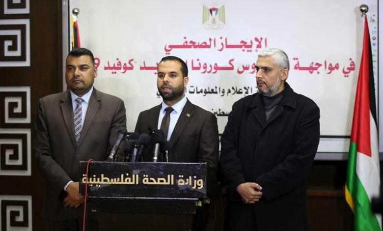 مركز الإعلام والمعلومات الحكومي في غزة
