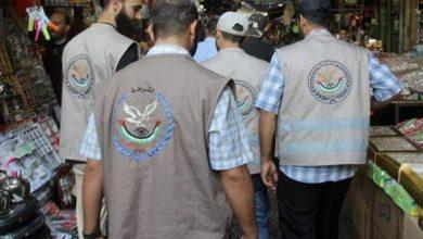 Photo of مباحث التموين بغزة تصدر قرارا بحبس صاحب شركة كبرى بسبب رفعه الأسعار على مواطني القطاع