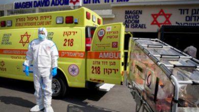 Photo of الصحة الإسرائيلية تعلن ارتفاع عدد المصابين بفيروس كورونا إلى 126