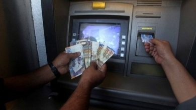 Photo of سرقة صراف آلي تابع للبنك الإسلامي في سلفيت