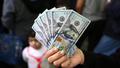 Photo of سر ارتفاع مؤشر الدولار الأمريكي