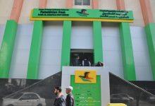 Photo of وزارة الاتصالات تصدر تعليمات للمستفيدين من المنحة القطرية
