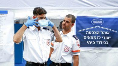 Photo of نائب مدير عام الصحة الإسرائيلية يكشف عن معدل الإصابات في البلاد