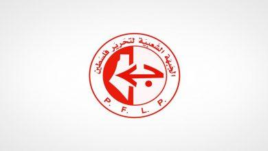 Photo of الجبهة الشعبية تهاجم القائمة المشتركة..آمالكم مجرد أوهام