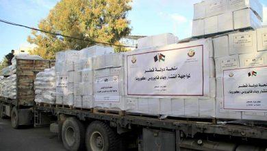 Photo of #صور: اللجنة القطرية تبدأ بتجهيز عدد من الطرود الغذائية العاجلة لغزة