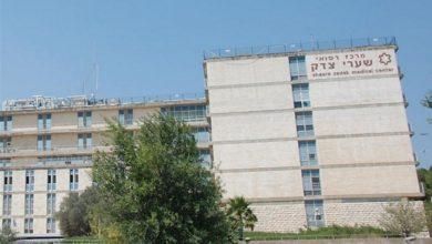 Photo of أول حالة وفاة في إسرائيل بسبب فيروس كورونا