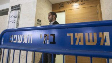 Photo of إسرائيل تفرض غرامة مالية على من يخترق حالة الطورائ