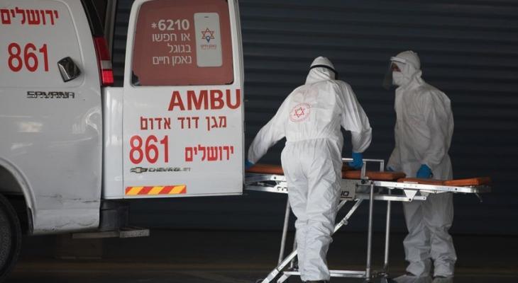 """65 حالة وفاة بـ """"كورونا"""" في إسرائيل"""