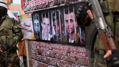 """Photo of """"هآرتس"""": """"حماس"""" ستقدم معلومات حول أوضاع الأسرى والمفقودين الإسرائيليين بشرط!"""
