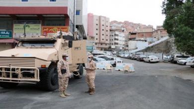 Photo of الأمن السعودي يقبض على 34 مخالفا لقرار منع التجول