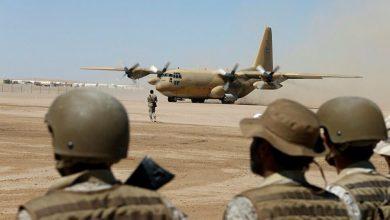Photo of التحالف العربي بقيادة السعودية سُيعلن وقف إطلاق النار في اليمن