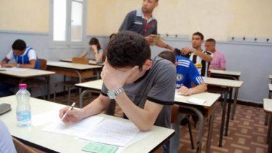 Photo of التربية والتعليم تُصدر بيانا بشأن الثانوية العامة