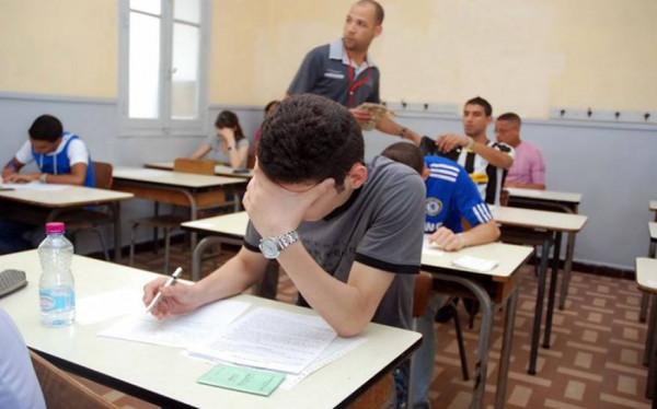 التربية والتعليم تُصدر بيانا بشأن الثانوية العامة