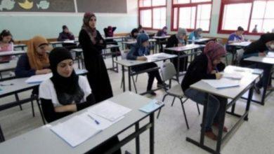 Photo of التربية والتعليم تُصدر بيانا هاما بشأن الثانوية العامة في فلسطين