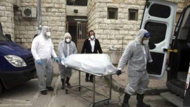 Photo of الصحة الإسرائيلية : 6211 إصابة بكورونا وحصيلة الوفيات ترتفع لـ30