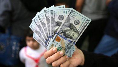 Photo of أسعار صرف العملات اليوم الخميس 15/04/2020 في فلسطين
