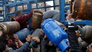 Photo of قرار بإعادة إغلاق محطة المشهراوي بالنصيرات