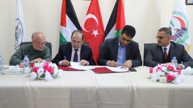 Photo of توقيع مذكرة تفاهم لتشغيل المستشفى التركي في غزة