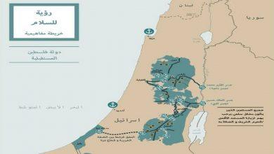 Photo of بعد تشكيل حكومة وحدة إسرائيلية.. الإعلان عن موعد ضم الضفة الغربية لإسرائيل