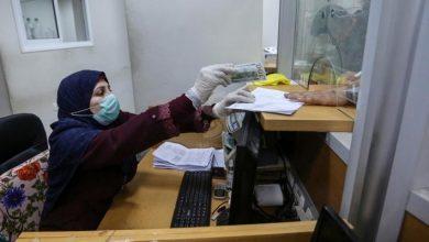 رابط صرف الدفعة الثانية من منحة العمّال المتضررين بغزة