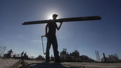 Photo of غزة .. رابط فحص الدفعة الثالثة من منحة العمال المتضررين من كورونا