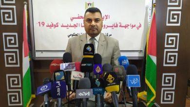 Photo of الصحة بغزة : نفاد مواد فحص فيروس كورونا تماما ولازالت عشرات العينات دون فحص