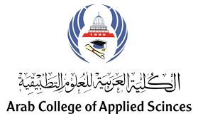 Photo of بيان صادرعن إدارة الكلية العربية التطبيقية