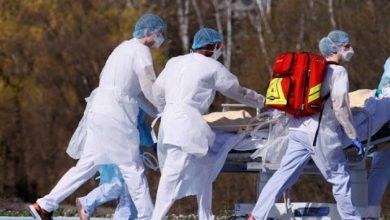 Photo of كورونا .. 2 مليون إصابة في العالم وأمريكا تسجل أعلى حصيلة وفاة يومية