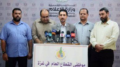 Photo of نقابة الموظفين بغزة تقدم استقالتها