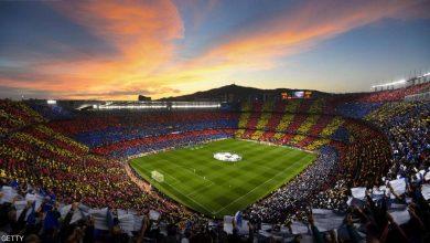 Photo of لأول مرة في تاريخه.. برشلونة يبيع اسم ملعبه لهدف نبيل