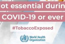 "Photo of شركات السجائرتستغل أزمة كورونا.. و""منظمة الصحة"" تحذر"