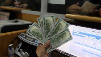Photo of وزارة الاتصالات تنشر رابط مهم بشأن المنحة القطرية 100 دولار في غزة