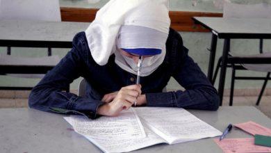 Photo of التعليم تكشف تفاصيل المواد المطلوبة لإمتحان الثانوية العامة في فلسطين