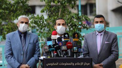 Photo of داخلية غزة تعلن إغلاق حي كامل في خانيونس بسبب تواجد المواطن الهارب فيه