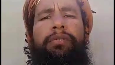 Photo of #شاهد: عبد الرحيم الحويطي الذي قتل برصاص الأمن السعودي