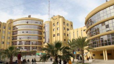 Photo of إعلان مهم من جامعة الأزهر بشأن التسجيل الدراسي ودرجات الفصل الحالي للطلاب